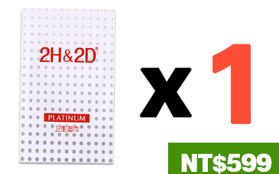 2H2D濕巾/10片*1=NT$699