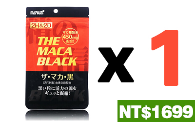 2H2D黑瑪卡/60粒/袋*1=NT$1699